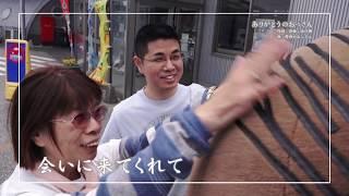 2019/08/28放送・知ったかぶりカイツブリにゅーす