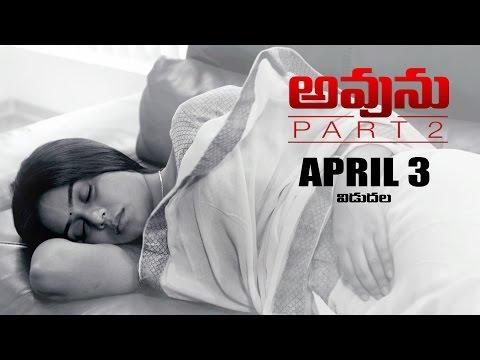 Avunu Part 2 Release Date Trailer 6 - Ravi Babu, Harshvardhan, Poorna