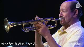 ليالي صيف الجزائر بالباهية وهران  بلمو bellemou trompette