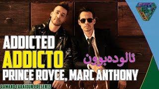 Prince Royce   Addicto Ft. Marc Anthony (EnglishSpanishKurdish Translation)