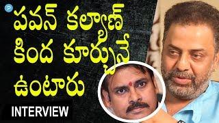 Actor Raja Ravindra praises Pawan Kalyan || Telugu Popular TV