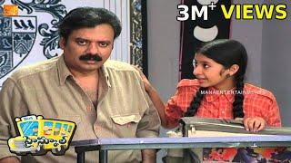 High School (హై స్కూల్ ) Telugu Daily Serial - Episode 84