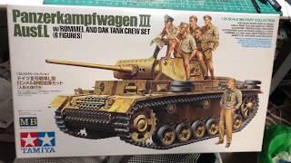 タミヤ1/35MM3号戦車L型ロンメル野戦指揮セット