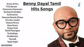 Benny Dayal   JukeBox   Tamil Songs   Melody Songs  Tamil Hits   Love Songs   Duet Songs  eascinemas
