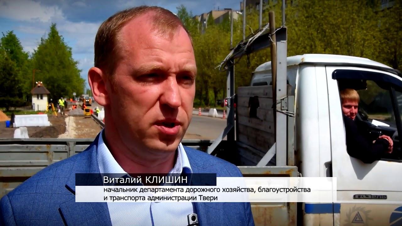 В Твери началась кампания по ремонту дорог