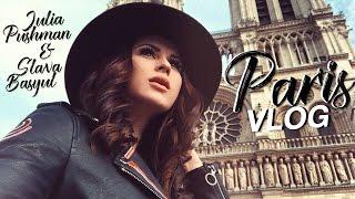 VLOG PARIS || Нотр-Дам де Пари | Заблудились в метро | Показываю номер