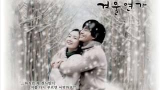 Winter Sonata OST - My Memory