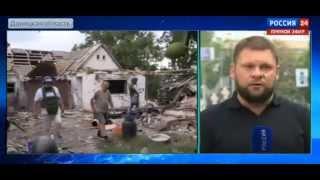 Массовому обстрелу из артиллерии подвергся поселок Саханка Новости Украины сегодня