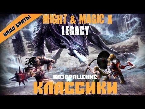 Скачать игру герои меча и магии 3 hd с генератором карт через торрент