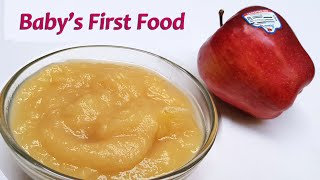 Baby Food || My babies first food at 6 months || Apple puree