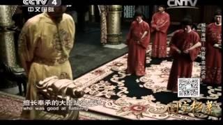 20141008 国宝档案  解密淹城——传奇皇帝梁武帝
