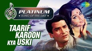 Platinum song of the day | Taarif Karoon Kya Uski | 13th February | R J Ruchi