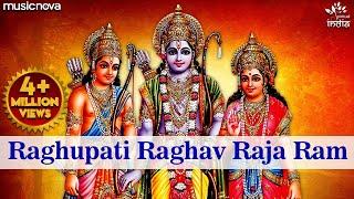 🔴 Ram Bhajan Raghupati Raghav Raja Ram Patit Pavan Sita Ram Bhakti Song Ram Bhajan In Hindi