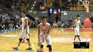 2016-17 NIKE全港學界精英籃球比賽 四强賽事 裘錦秋對英華
