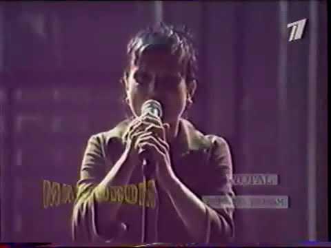 Total - Камасутра + Бьет по глазам (Maxidrom 2001)