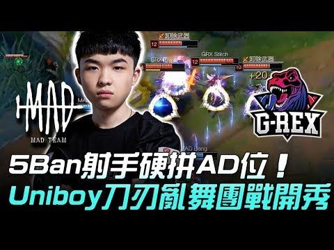 MAD vs GRX 5Ban射手硬拼AD位 Uniboy刀刃亂舞團戰開秀!Game3