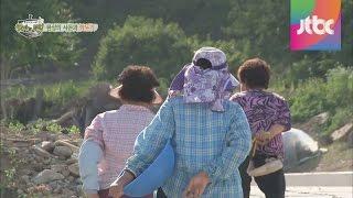 #2/19 휴먼 미각 기행 엄마의 부엌 18회