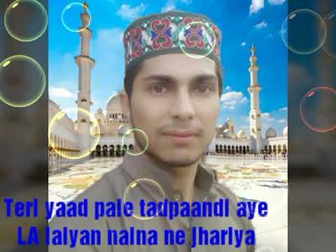 Muhammad Salman new naat 2018