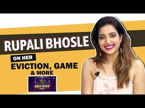 Rupali Bhosle On Her Eviction