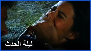 تحميل اغاني فاطمة غول عاجزة؛ كريم و أصدقاؤه يغتصبونها - فاطمة الحلقة 1 MP3