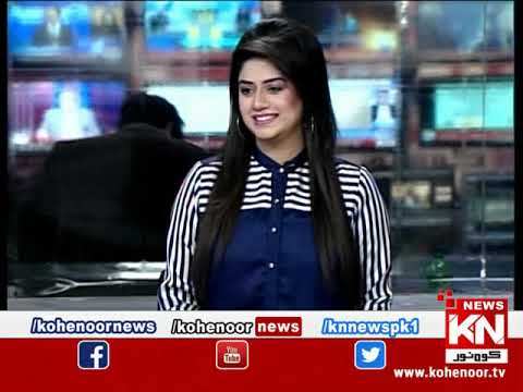 Kohenoor@9 01 December 2018 | Kohenoor News Pakistan