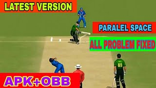 real cricket 19 game download obb file - TH-Clip