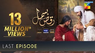 Raqs-e-Bismil | Last Episode | Presented by Master Paints, Powered by West Marina & Sandal | HUM TV