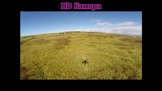 Квадрокоптер Складной SMART DRONE Z10 С HD Камерой