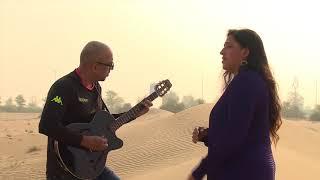 Gumshuda pal-Reshma  - lambada