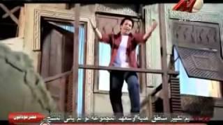 مازيكا كليب محمد نور - البلد دى فيها حكومة.CoM.rmvb تحميل MP3