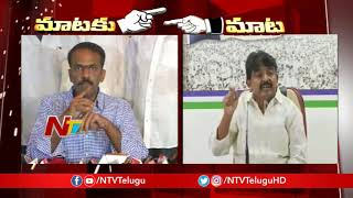Perni Nani Reacts On Vangaveeti Radha Comments | Mataku Mata | NTV