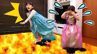 【寸劇】マグマがきた! 床が溶岩? エルサ と ラプンツェル の フロアイズラバチャレンジ !? / Floor is Lava Challenge Pretend play