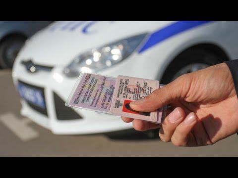 В судебном порядке лишат водительских прав
