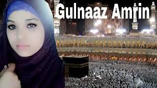 Na Daulat de na Shohrat De naat by Gulnaaz amrin - YouTube