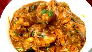 Chicken Gravy- How to Make Chicken Gravy - South Indian Dish - Red Pix Good Life