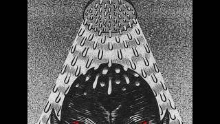 Кровосток - Душ