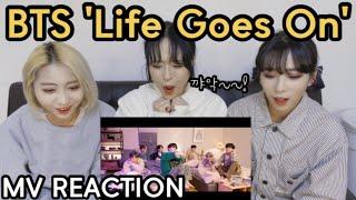 BTS (방탄소년단) - 'Life Goes On' MV REACTION 뮤비리액션