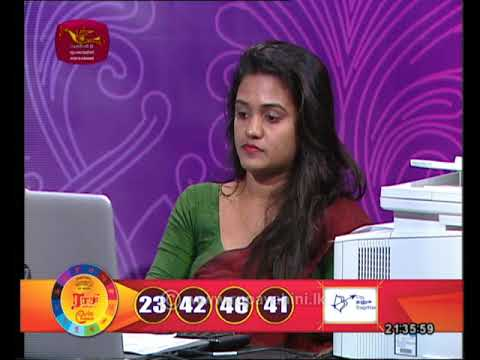 2018-03-02 | Lagna Wasana | Draw No-2257
