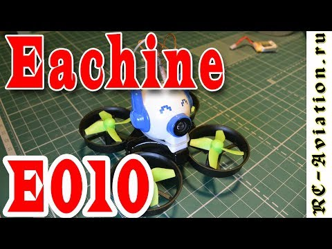 Eachine E010 - обзор и FPV полеты