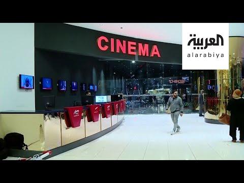 العرب اليوم - شاهد: خسائر بالملايين في السينما المصرية بسبب