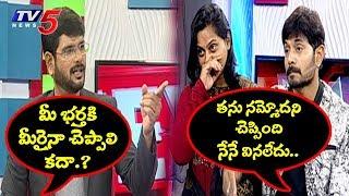 నా భార్య నమ్మోద్దని చెప్పినా నేను వినలేదు..!   Kaushal And His Wife About Bogus Calls   TV5