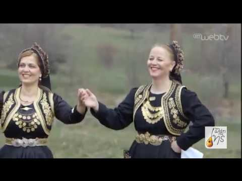 Το Αλάτι Της Γης – Μουσικό Οδοιπορικό στη Βλάστη Κοζάνης | 16/06/2019 | ΕΡΤ