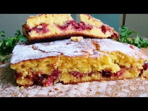 Быстрый пирог к чаю за 10 минут +время на выпечку  Quick  cake