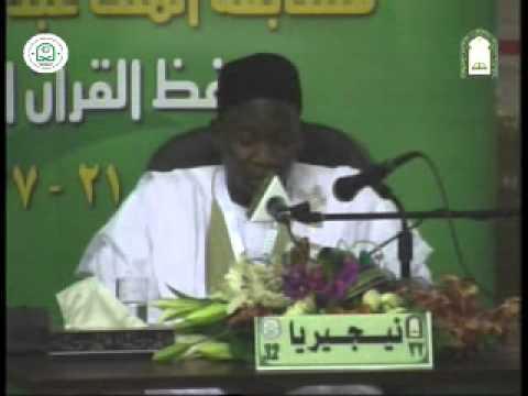 محمد بكر زارامي يوسف من نيجيريا الفرع الثاني