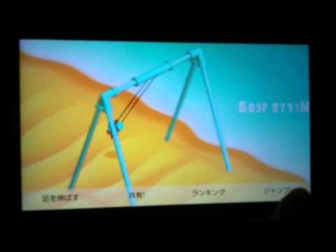 Video of SwingGame3rd
