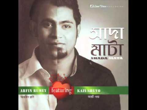 billalpakhi bangla folk song tumi bine okul poran kazi shuvo