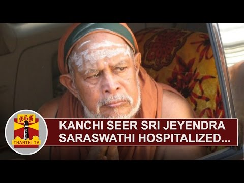 Kanchi-Sankaracharya-Jayendra-Saraswathi-hospitalized-in-Vijayawada-Thanthi-TV
