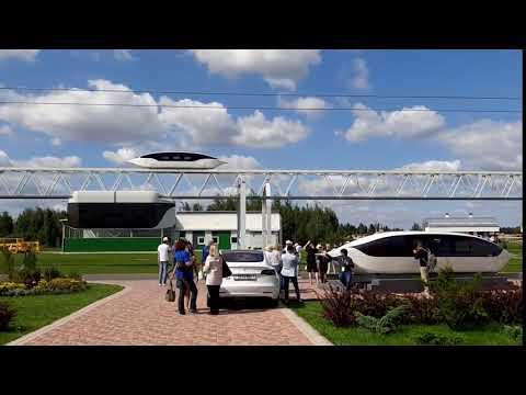 Skyway: Transporte en el  EkoTechnoParke