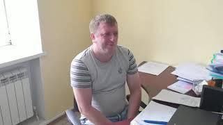 ООО «ИНТРУМ»