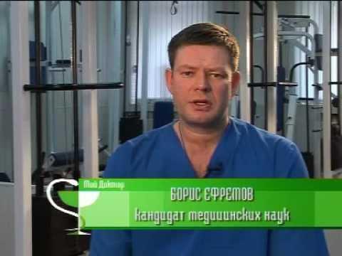 Укрепление позвоночника при остеохондрозе видео